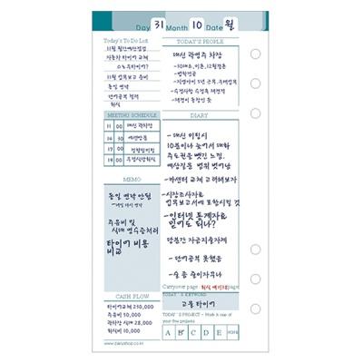 시스템다이어리 리필  _ CEO사이즈