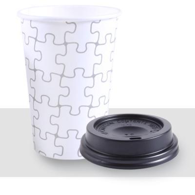 종이컵_13온스 퍼즐 + 일반형블랙10세트