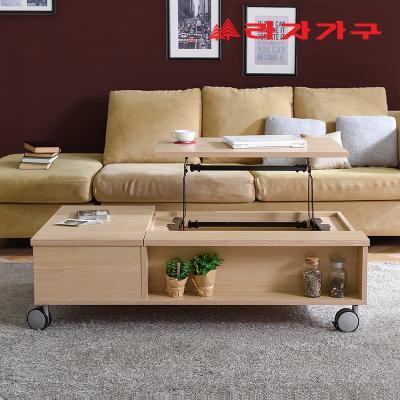 라쇼 리프트업 이동식 소파 테이블 1200