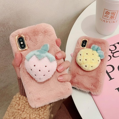 갤럭시S8 귀여운 입체 딸기 파인애플 겨울 퍼 케이스