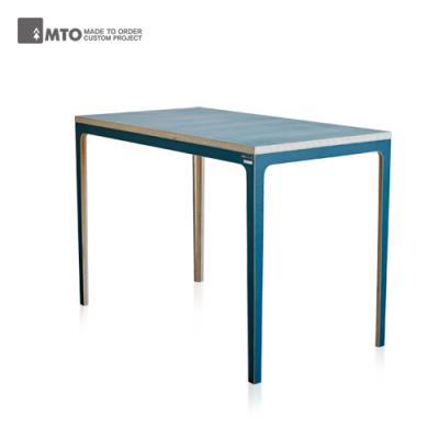 MTO 엠토 원목 테이블