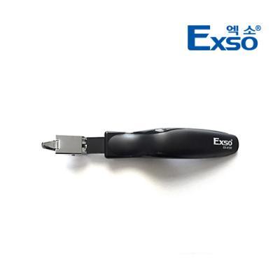 엑소 타카핀 제거기 EX-410R