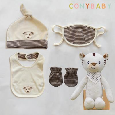 [CONY]오가닉유아용품5종세트(소품4종+수면호랑이인형