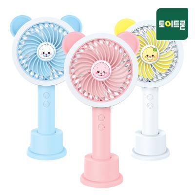 [토이트론공식] 하프-하프 LED 휴대용 손선풍기