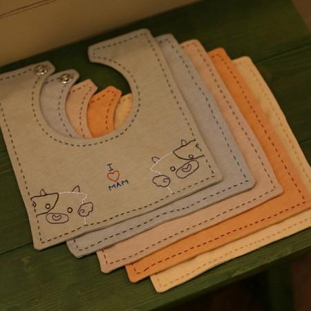 천연염색 네모턱받이 DIY-황토