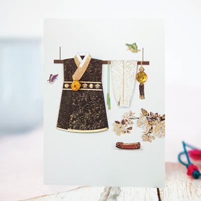 카드/축하카드/감사카드/연하장 감색 한복 카드 FT1035-5