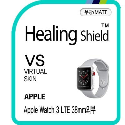 애플워치3 LTE 38mm 무광 측후면필름 2매