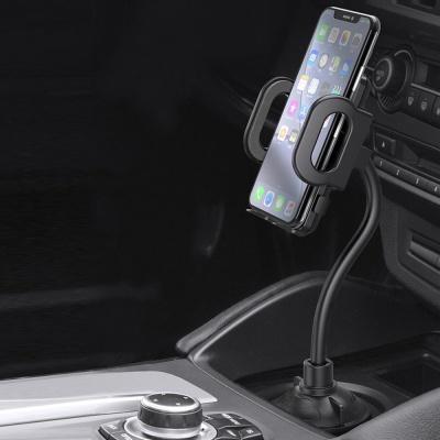 희망 타이드캡 차량용 컵홀더 휴대폰 거치대 자바라