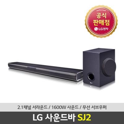 [LG전자] LG 블루투스 사운드바 SJ2 서브우퍼 160W
