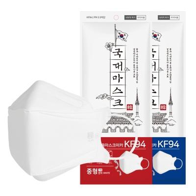 [50매] KF94 국대 미세먼지 마스크 3D 중형 대형