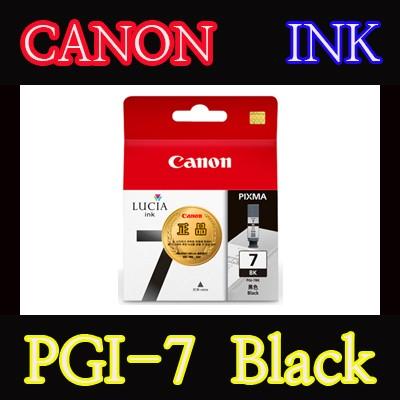 캐논(CANON) 잉크 PGI-7 / Black / PGI7 / iX-7000 / iX7000
