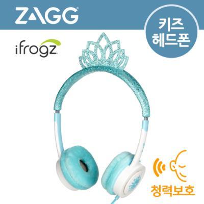 [ZAGG] Little Rockerz OE [아이스공주 티아라][유아용헤드폰/청력보호]