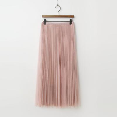 Cha Pleated Long Skirt
