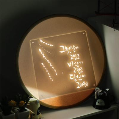 ne865-LED액자45R_빛나는사랑고백1