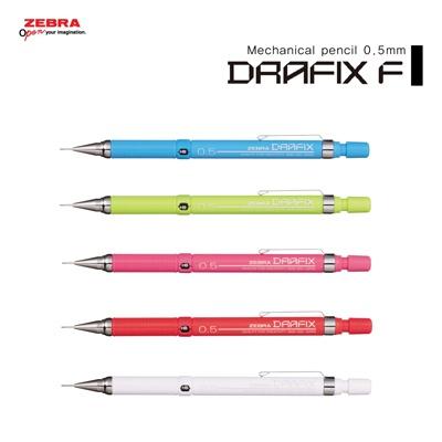 [제브라] Z - DRAFIX 샤프 (0.5)