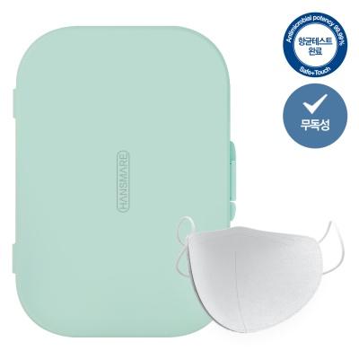 휴대용 마스크 위생보관 수납 케이스 항균패치