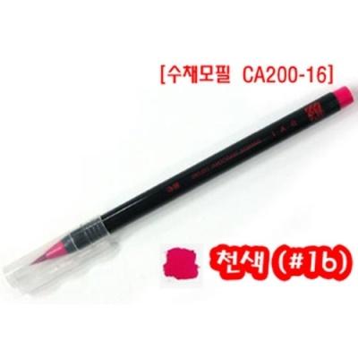 [아카시아] 아카시아붓펜CA200-16(진분홍색) [개/1] 244769