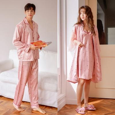 [쿠비카]체리모티브 슬립 로브 앙상블 커플잠옷 WM216