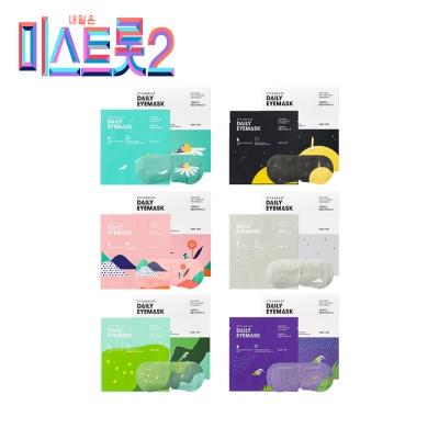 아이마스크 15days 세트(5매입x3BOX)
