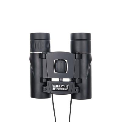 8×21 고배율 쌍안경 / 고성능 망원경 확대경 LCID881