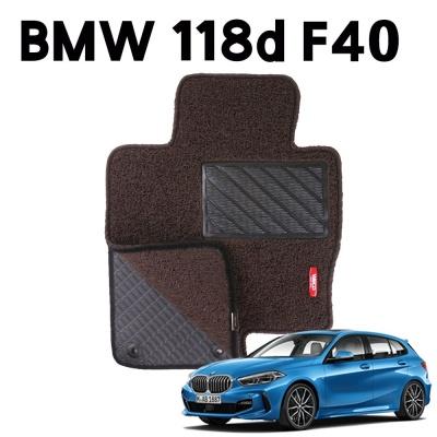 BMW 118d F40 이중 코일 차량 차 발 매트 DarkBrown