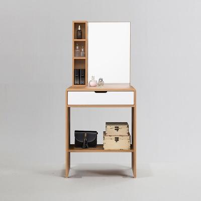 코센 심플 수납 화장대 거울 포함 (착불)