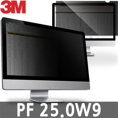 3M 블랙 모니터 보안필름 블루라이트차단 PF 25.0W9 25인치 필름