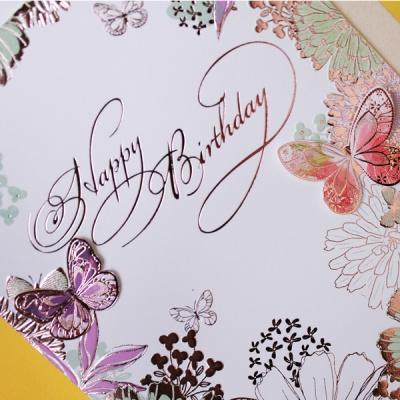 꽃의 환상 생일카드 / 025-SG-0076