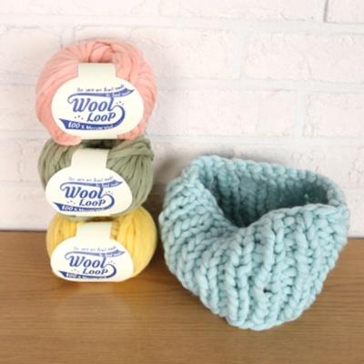 Merino Wool 털실