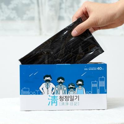 청정일기 일회용마스크 개별포장 블랙 40매
