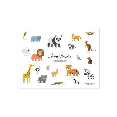 동물 일러스트 인테리어 포스터