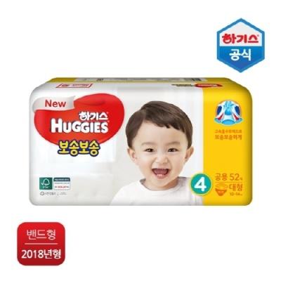 [유한킴벌리] 하기스 보송보송4단계 공용 52매x3팩 밴드형 [박스/3] 373459