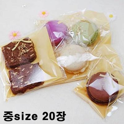수제 쿠키 마카롱 포장 비닐 발렌타인 데이 선물