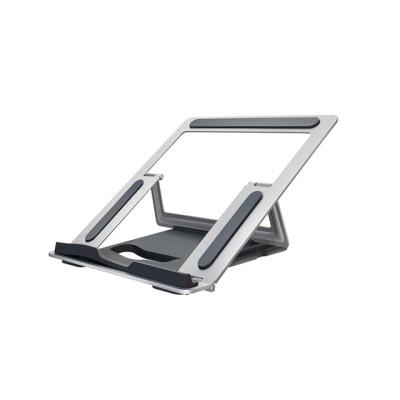 실버메탈 노트북받침대 (4단높이조절)-NS2082