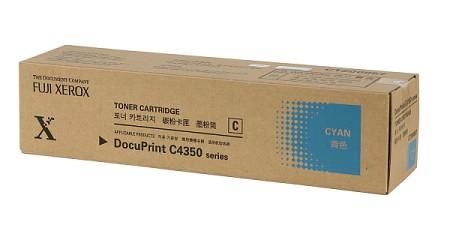 DCP - 4350 파랑 토너