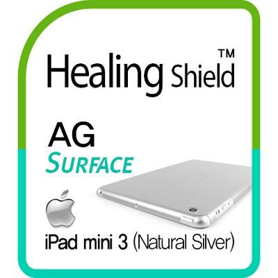 [힐링쉴드] 아이패드 미니3(iPad Mini3) AG Nanovid 저반사 액정보호필름 1매+내츄럴 실버 후면보호필름 1매(HS150548)