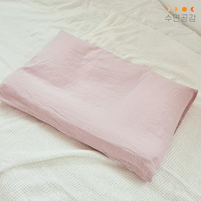 [수면공감] 우유베개 린넨 커버(50X70)/핑크