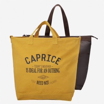(Confiture) Holiday Tote(보냉백포함) - Mustard(Brown)