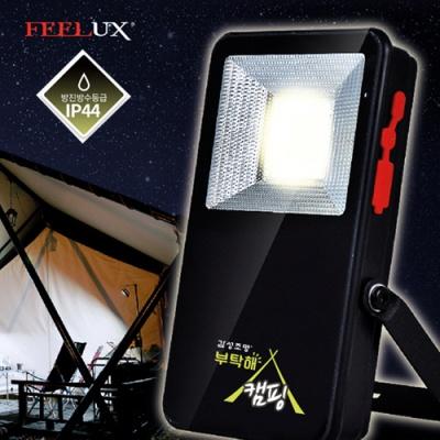 필룩스 캠핑 휴대용 충전식 LED 랜턴