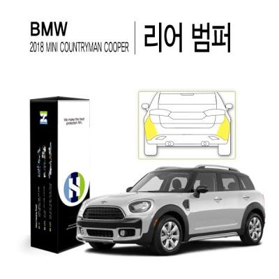 BMW 미니 2018 컨트리맨 쿠퍼 리어 범퍼 PPF필름 4매