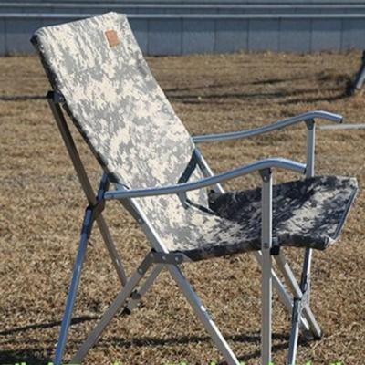 밀리 터리 릴렉스 체어 접이식 낚시 캠핑 감성 의자