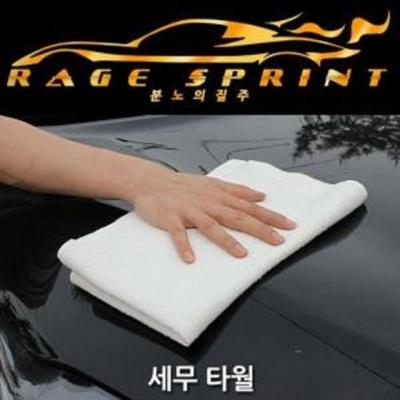 자동차 초극세사 먼지 물흡수 휴대폰 세무타월 PC