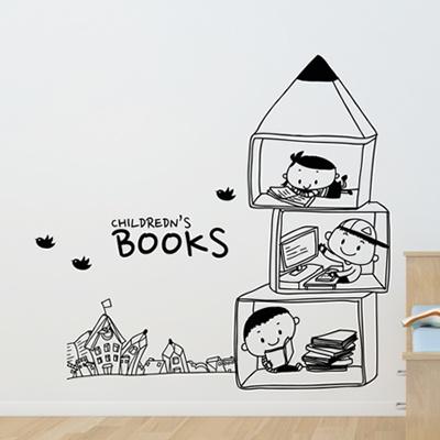 ijs444-책 읽는 아이들