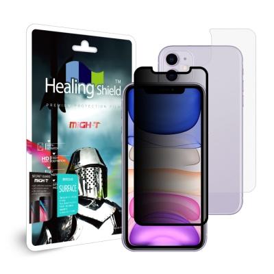 아이폰11 3D 정보보안 강화유리1+후면1-블랙