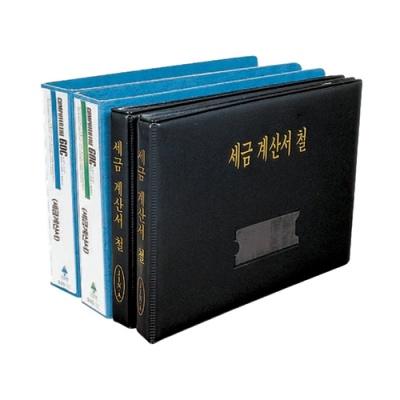 [선광산업] 전산화일(거래명세철) [개1] 87161