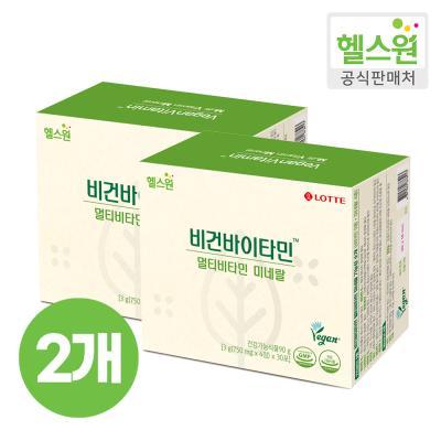 [롯데헬스원] 비건 멀티비타민 미네랄 30일분 x2개