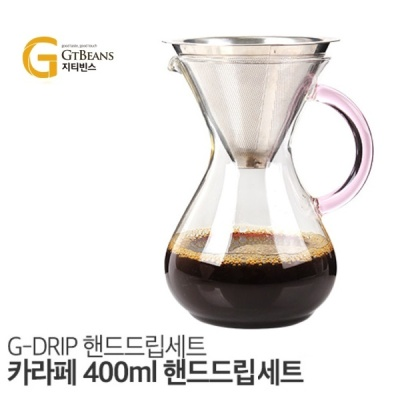 G-Drip 지드립 카라페 핸드드립세트 400ml