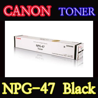 캐논(CANON) 토너 NPG-47 / Black / NPG47 / iR ADV C9075 / iR ADV C9280 / iRADVC9075 / iRADVC9280