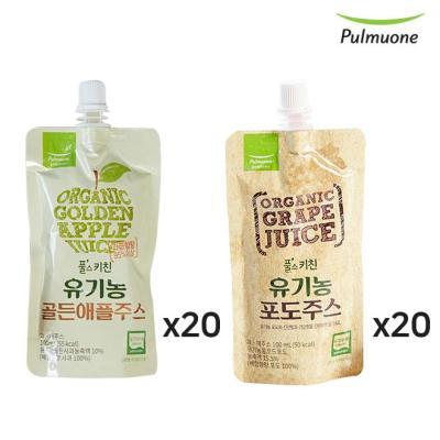 [풀무원]풀스키친유기농주스2종40개(애플20+포도20)