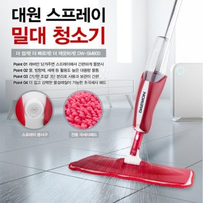 대원 스프레이 밀대 청소기 DW-SM600